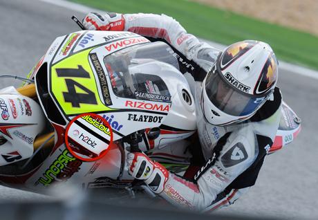H2biz MotoGP